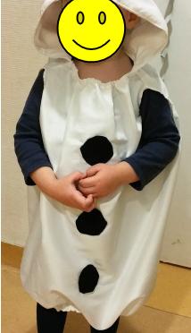 Olaf-Kostüm